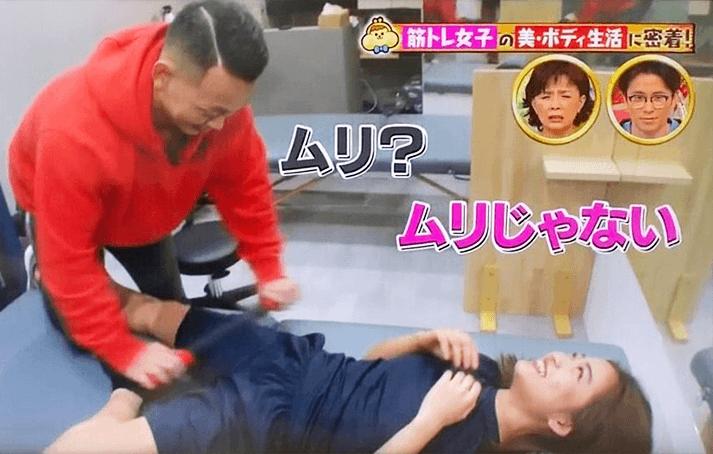 NHK放送 「有吉のお金発見突撃!隣のカネオくん」